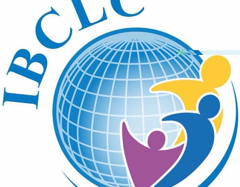 logo IBCLC